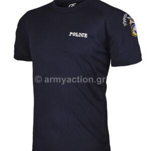 Αντιιδρωτική Μπλούζα Συνοριακή Φύλαξη Μπλε | Greek Forces