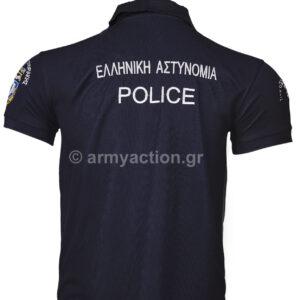 Αντιιδρωτική Μπλούζα Polo Συνοριακή Φύλαξη Μπλε | Greek Forces