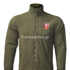 Ζακέτα Fleece ΣΕΑΠ | Greek Forces