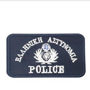 Εθνόσημο Αστυνομίας Για Το Τζόκεϊ