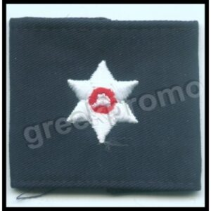 Επωμίδες Αξιωματικών Πυροσβεστικής