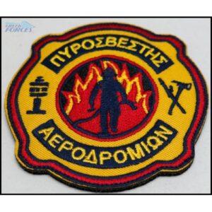 Σήμα Πυροσβέστης Αεροδρομίων