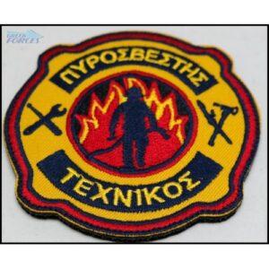 Σήμα Πυροσβέστης Τεχνικός