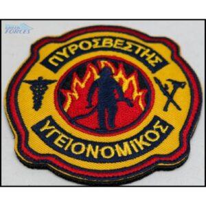 Σήμα Υγειονομικός Πυροσβέστης
