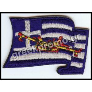 Σημαία Canadair Κυματιστή