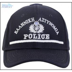 Τζόκεϊ Ελληνική Αστυνομία Police Αξιωματικών Ripstop   Greek Forces