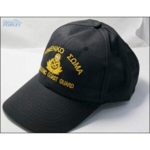 Τζόκεϊ Λιμενικό Σώμα Βαμβακερό Black   Greek Forces