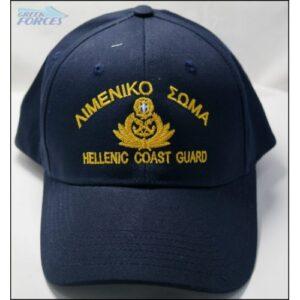 Τζόκεϊ Λιμενικό Σώμα Βαμβακερό Navy   Greek Forces