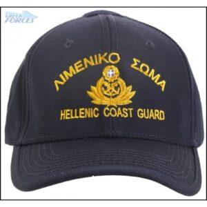 Τζόκεϊ Λιμενικό Σώμα Ripstop Navy   Greek Forces