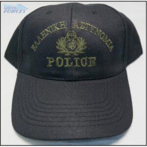 Τζόκεϊ Μαύρο Ελληνική Αστυνομία Police ΧΟ   Greek Forces