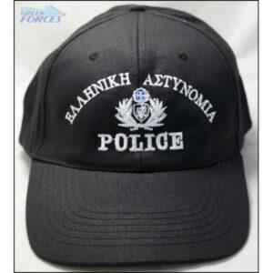 Τζόκεϊ Μαύρο Ελληνική Αστυνομία Police   Greek Forces
