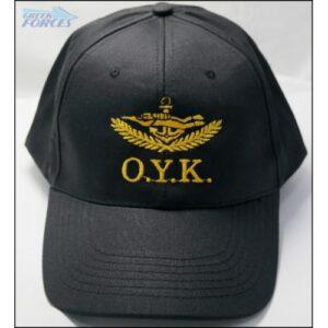 Τζόκεϊ ΟΥΚ   Greek Forces