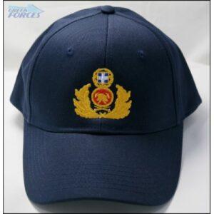 Τζόκεϊ Πυροσβεστικής Με Εθνόσημο | Greek Forces